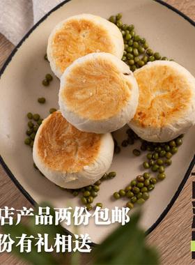健康来古溪田绿豆饼糕红豆饼低油糖酥皮传统老式糕点手工豆沙零食