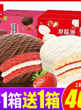 泓一法式马卡龙正宗甜点蛋糕网红健康零食品面包饼干小吃年货礼物