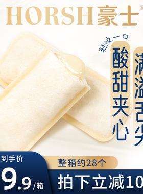 豪士乳酸菌小口袋面包健康零食早餐蛋糕休闲小吃充饥夜宵食品整箱