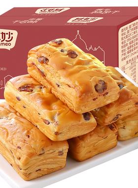 红豆千层面包整箱早餐食品网红手撕面包健康解馋小零食休闲小吃】