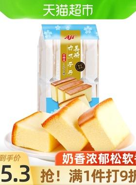 Aji长崎蛋糕北海道牛奶味手撕软面包330g早餐糕点健康小零食推荐