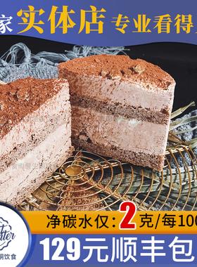 【食肉兽】生酮巧克力抹茶蛋糕盒子无蔗糖健康零食低碳水多口味