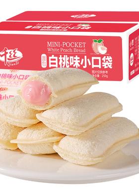 千丝乳酸菌小口袋面包整箱早餐速食休闲零食品小吃健康解馋【灵】