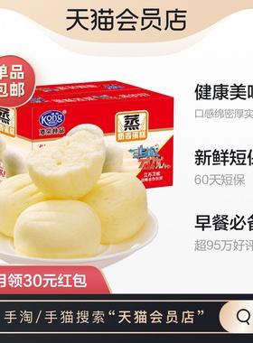 港荣蒸蛋糕奶香味900g整箱面包早餐营养糕点休闲健康网红食品