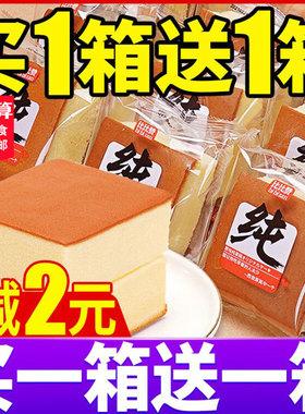 纯蛋糕面包整箱早餐营养网红鸡蛋糕点类健康休闲零食品小吃货即食