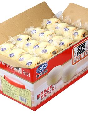 港荣蒸蛋糕早餐糕点整箱充饥食品吃货休闲健康零食小面包小吃夜宵