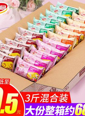 达利园瑞士卷营养健康早餐夹心小面包代餐饱腹零食整箱软蛋糕食品