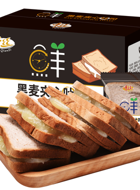千丝黑麦夹心面包整箱+全麦早餐低0无糖精代餐脂肪饱腹健康零食品