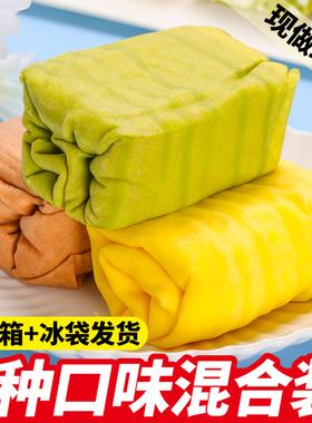 千丝毛巾卷蛋糕点心网红爆浆早餐千层面包健康零食品小吃甜点甜品