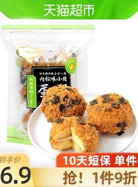 【单件包邮】玛呖德6枚海苔肉松味小贝早餐面包健康零食蛋糕240g