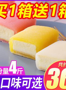 冰皮蛋糕混合口味麻薯面包糕点整箱早餐即食健康零食小吃休闲食品
