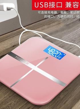 2021新款家用电子秤钢化玻璃体重秤人体秤电子秤健康