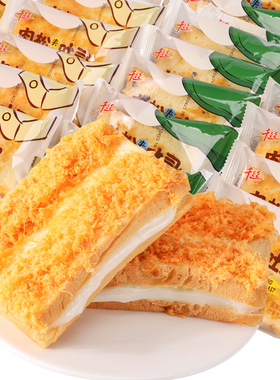 海苔乳酪肉松面包整箱吐司蛋糕类早餐休闲健康零食品小吃宿舍耐吃