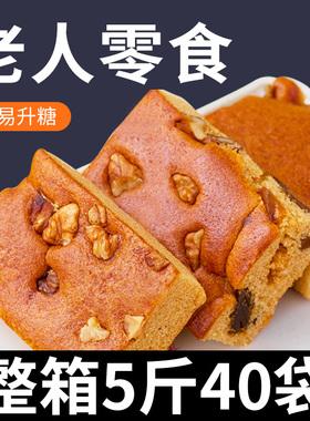 枣糕无糖精老人主食糖尿饼病人专用适合老年人吃的营养健康零食品