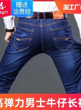 春秋新款牛仔裤男士直筒宽松大码男装裤休闲工作男裤长裤尾货港风