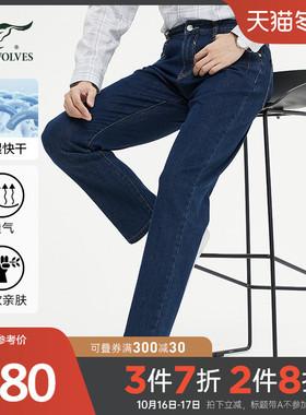 七匹狼男装牛仔裤2021秋冬时尚休闲运动弹力直筒舒适牛仔长裤子男