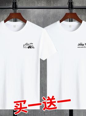 100%纯棉男士短袖t恤韩版圆领大码男装半袖青年上衣体恤打底衫男