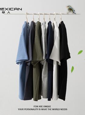 短袖t恤男士夏季纯棉纯色宽松上衣男装潮牌ins休闲衣服体恤衫全棉