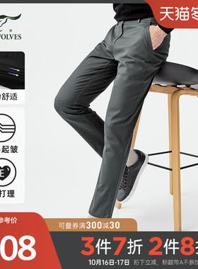 七匹狼男装休闲裤2021秋季男百搭直筒宽松裤子男士商务休闲长裤子