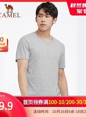 【25.9元特价】Camel骆驼男装春夏季潮短袖t恤薄款圆领时尚修身T