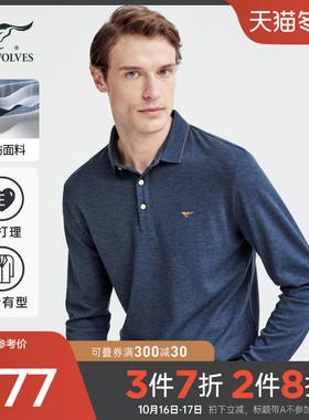 七匹狼polo长袖男士秋季新款2021年宽松纯色翻领T恤商务休闲男装