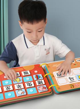 幼儿园识字安静书儿童启蒙早教认知认字卡片小儿宝宝益智玩具神器