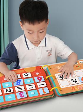 幼儿识字卡片益智玩具儿童认字神器粘贴书宝宝安静书早教认知启蒙