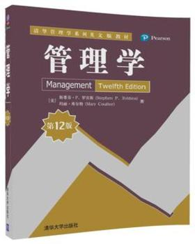 Management 12ed/Stephen P.Robbins 管理学 第12版 英文版 斯蒂芬罗宾斯 清华大学出版社 MBA教材考研用书 可搭周三多管理学原理