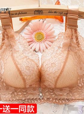 【送同款】内衣女聚拢小胸加厚上托性感胸罩调整型休闲无钢圈文胸