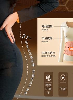 LIN CHAO ZHANG 蚕丝贴片阳离子套装女修身长袖内衣紧身裤两件套
