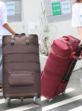 拉杆折叠158航空托运包加厚搬家大容量箱出国行李包万向轮旅行包