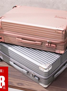网红拉杆箱旅行箱大学生密码皮箱包24寸20万向轮男ins旅行李箱女
