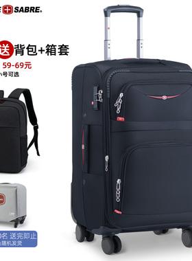 瑞士军刀万向轮拉杆箱牛津布箱子旅行箱包行李箱帆布男登机箱20寸