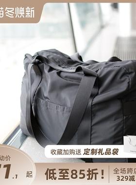 旅行包折叠手提轻便短途行李袋大容量女便携套拉杆箱男出差旅游袋