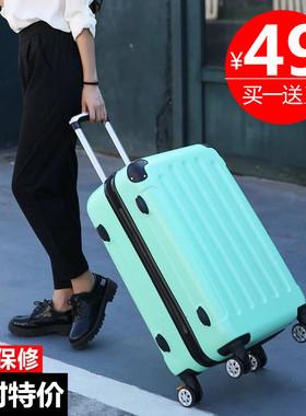 拉杆箱行李箱铝框旅行箱万向轮男女20学生密码箱包24寸26皮箱子28