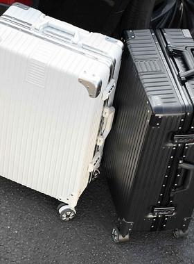 铝框行李箱男拉杆箱旅行箱包女万向轮24密码皮箱子韩版小清新28寸