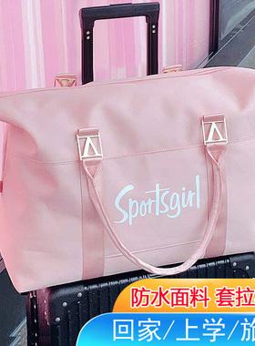 干湿分离行李包女轻便大容量学生手提短途旅行袋套拉杆箱袋待产包