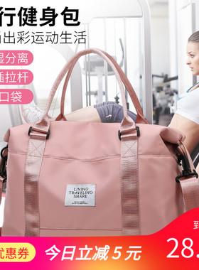 健身包女干湿分离大容量手提套拉杆箱旅行包运动单肩斜挎瑜伽包