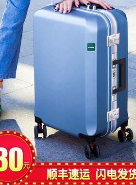 行李箱铝框万向轮皮箱拉杆箱女密码箱包学生24寸男士旅行箱子20寸