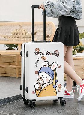 行李箱女ins学生韩版拉杆箱可爱卡通密码箱包潮流新款皮箱子超大