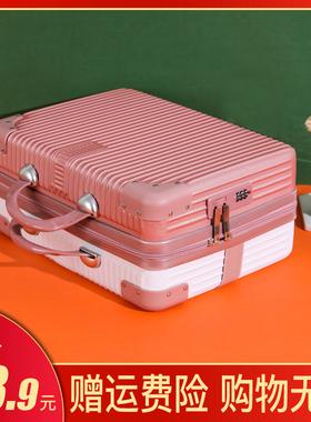 复古手提箱14寸行李箱化妆包女小号16寸密码箱旅行收纳包包韩式