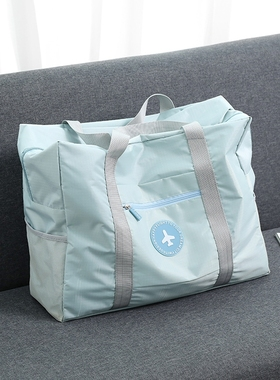 行李箱收纳袋衣服整理包手提待产包袋子可套拉杆箱便携旅行收纳包