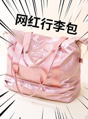 超大装衣服手提行李包女轻便大容量短途旅行旅游收纳袋可套拉杆箱
