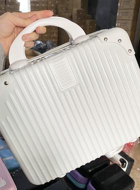迷你手提行李箱16寸白色小化妆箱14寸子母箱密码箱子时尚收纳包女