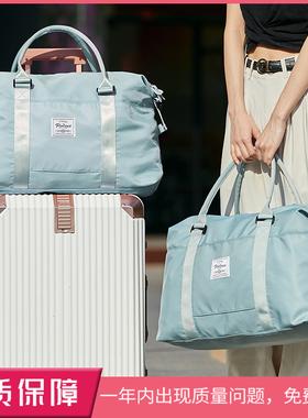 旅行包女手提超大容量帆布轻便收纳短途便携包行李袋子可套拉杆箱