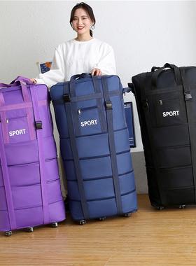 158航空托运包大容量旅行袋航空旅行箱万向轮搬家折叠行李包
