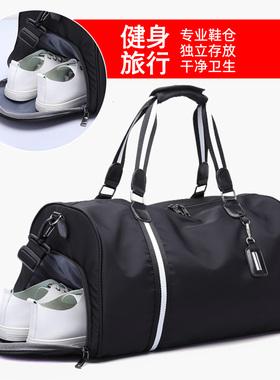 手提旅行包可套拉杆箱健身包训练包女短途出差行李包男大容量运动