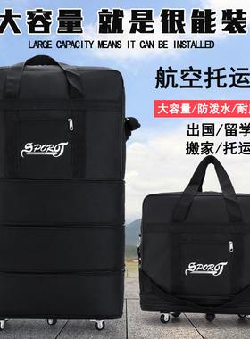 万向轮折叠行李包158航空托运包 超大容量出国留学搬家包旅行箱包