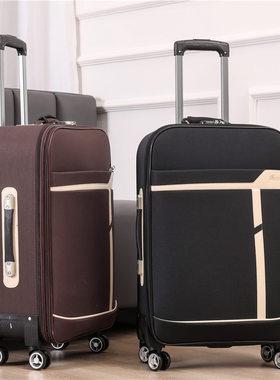 行李箱布箱牛津布拉杆万向轮大容量旅行箱包商务学生男女皮箱子20