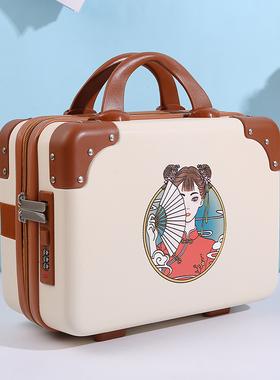 手提行李箱化妆小箱子包国潮风女收纳密码箱小型轻便子母旅行箱